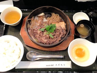 キッチンスギモト神戸牛すき鍋