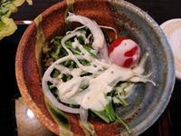 鶏屋おつじろう/播州百日鶏炭焼き御膳