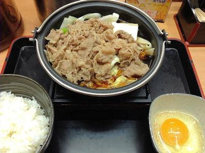 吉野家牛すき鍋膳(並盛)