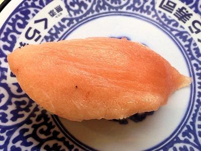 くら寿司熟成大とろ(極旨一貫)