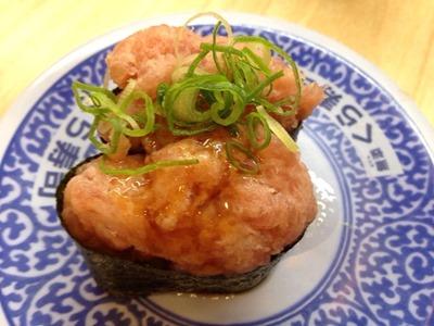 くら寿司特盛ねぎまぐろ石澤ドレッシング(和風醤油)