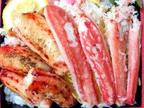 札幌かに工房焼き花咲とずわいの食べくらべ