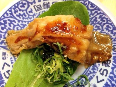 くら寿司豚カルビ レタス巻き(一貫)