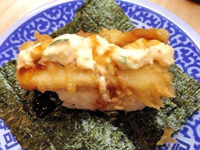 くら寿司いか天南蛮手巻き(一貫)