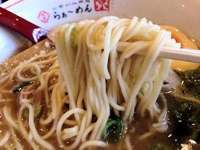 京都熟成細麺らぁ~めん京京らぁ~めん