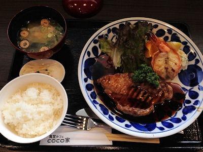 食堂カフェCOCO家Bコース