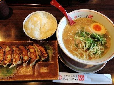 京都熟成細麺らぁ~めん京京らぁ~めん餃子ランチ