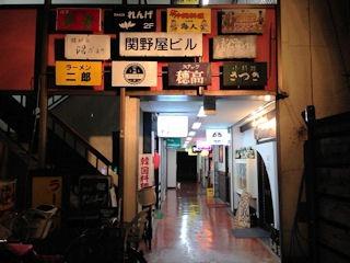 ラーメン二郎/府中店