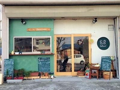 cafe & deli coco natual ココナチュラル