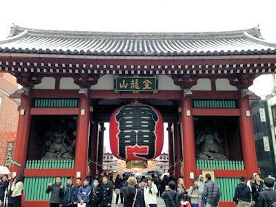 浅草観光/浅草寺/雷門
