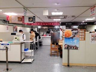 ふじのくに 静岡・山梨 物産展/ごはん屋さくら