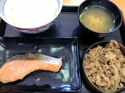 吉野家牛鮭定食