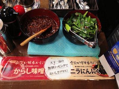 中華そば専門店天下一品/イオン明石店からし味噌とニラにんにく