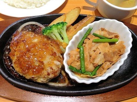 ステーキ宮日替りランチハンバーグ&豚バラのスタミナソース