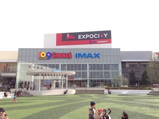 EXPOCITY-エキスポシティ-