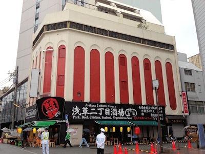 浅草観光/浅草寺/浅草二丁目酒場