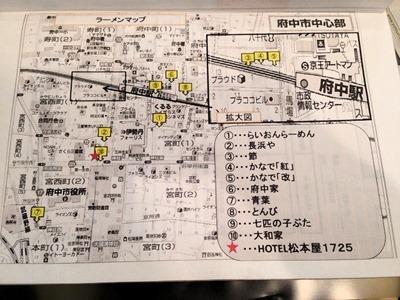 HOTEL松本屋1725ラーメンマップ