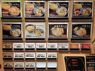 六厘舎 TOKYO メニュー