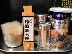 六厘舎TOKYO焙煎黒七味
