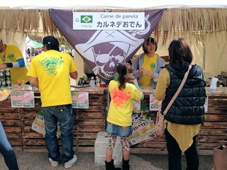姫路食博2015ブラジルカルネデおでん