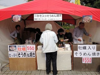 姫路食博2015かき入りそうめん焼き