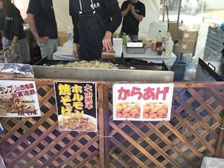 姫路食博2015大山黒牛ホルモン焼きそば