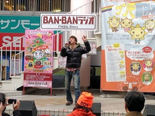 BAN-BAN X'mas PARTY in サンモール高砂