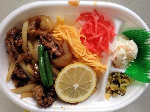 ほっともっと九州醤油仕立てビーフ弁当