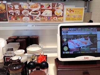 魚べい姫路広畑店