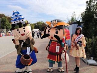 姫路食博2015&第3回全国ご当地おでん・地酒サミット