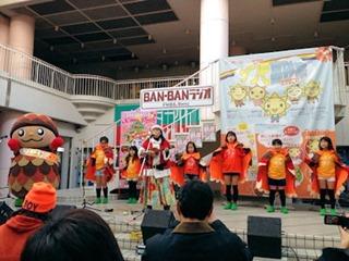 BAN-BAN X'mas PARTY in サンモール高砂