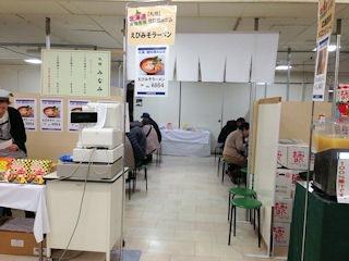 札幌麺料理みなみ