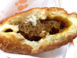 長崎カリー蜂の家カレーパン
