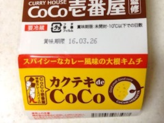 CoCo壱番屋監修 カクテキ de CoCo