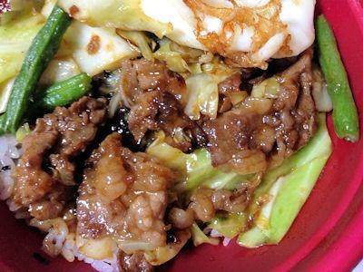 ほっともっと牛キャベ丼+フライドエッグ