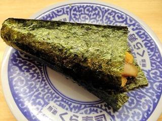 くら寿司うなたま手巻き(一貫)
