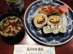 志らはま寿司志らはま盛