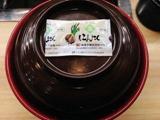 くら寿司7種の魚介濃厚味噌らーめん