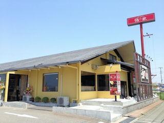 肉汁餃子・玉子春巻・石焼麻婆豆腐 一凜花
