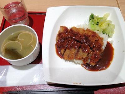 うしくんの加古川かつめし亭赤身1枚肉かつめし