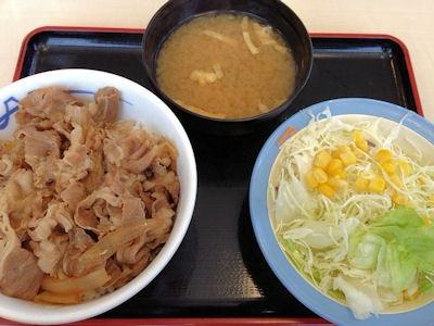 松屋牛めしと生野菜
