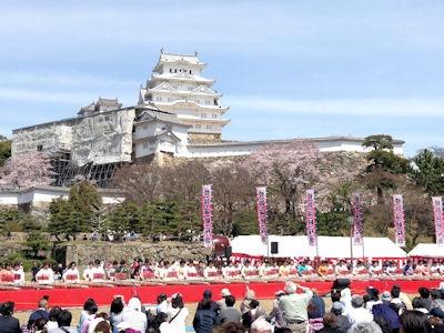 第31回姫路城観桜会