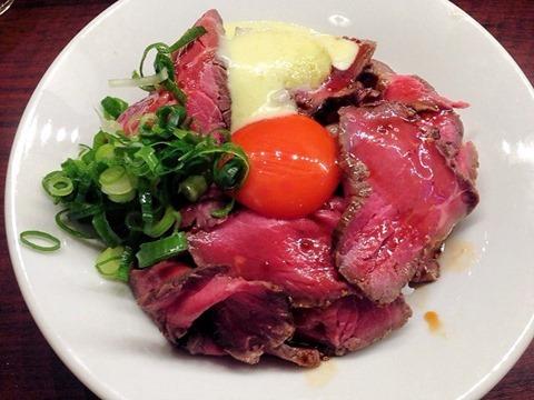 ステーキ&ハンバーグ富士亭自家製 富士ローストビーフ丼