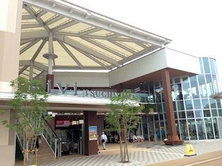 BiVi土山|駅隣接の都市型商業施設 BiVi
