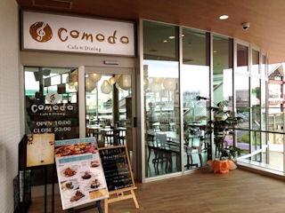 Comodo Cafe & Dining