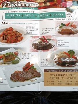 Comodo Cafe & Dining ランチビッフェメニュー