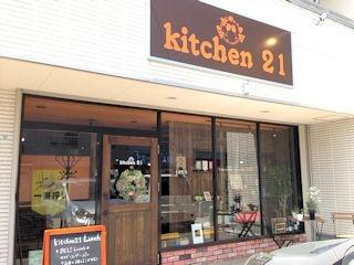kitchen 21