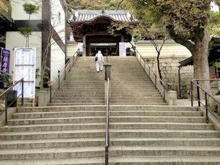 大本山須磨寺