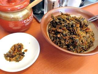 ラーメンまこと屋食べ放題の高菜