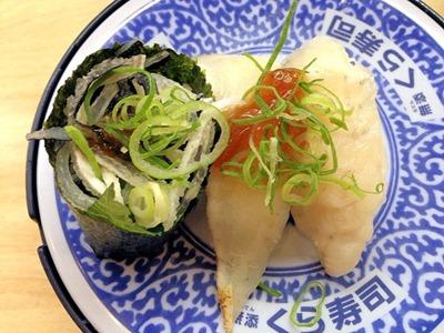 くら寿司ふぐ三種盛り